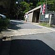 龍安寺付近の水路