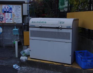 五反田川ホタルの里支流(仮)