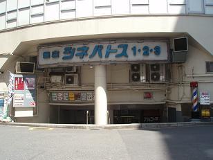 Ginza1
