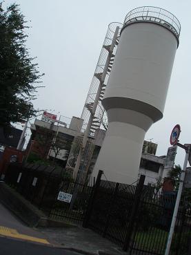 Kyusuito