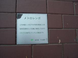 Mikawa15