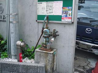 Nakano6