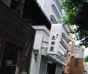 Nakano29