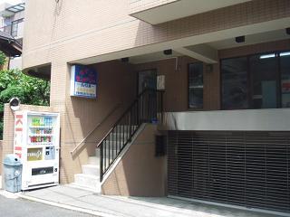 Nakano38