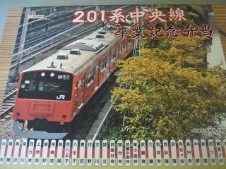 Matsu24