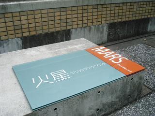 Kiku3