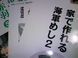 Kaigun_2