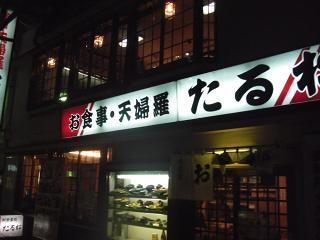 Sino2