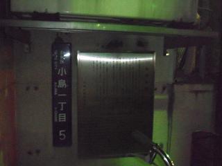 Sino7