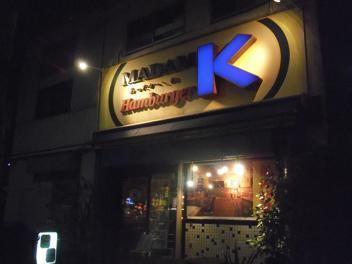 Makiba6