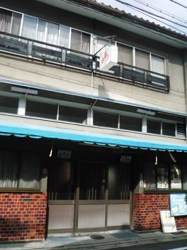 Kyoto9