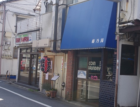 Fuji15