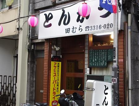Yokogi11