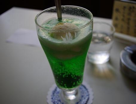 Cafehama2