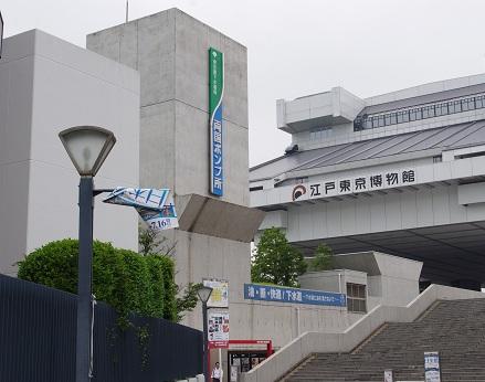Ryogoku1