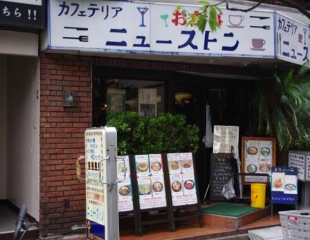Ryogoku13