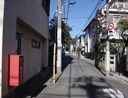 Furukawa9
