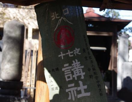 Kaizoji2