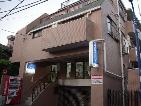 Fujinoyu