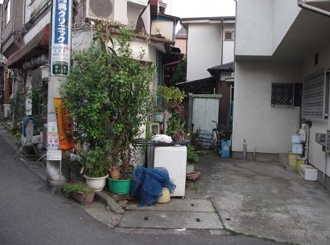 Showa4