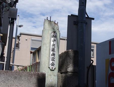 Rten23