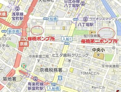 Sakurakawaima