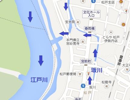 Sakagawamap