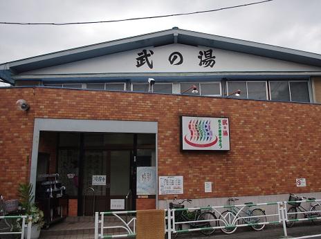 Izm15