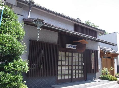 Sio14