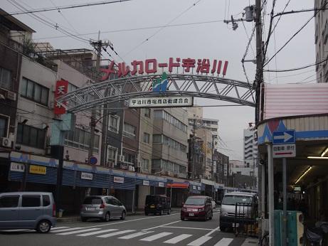 Kobe29