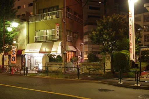 Miyoshiya2