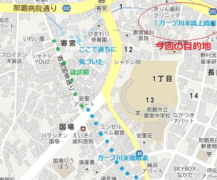 Gabumap2_2