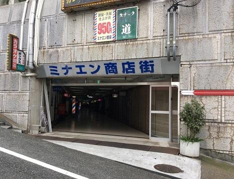 Minato12