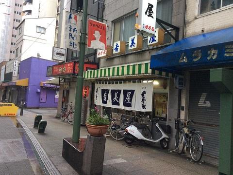 Minato27