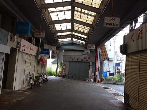 Minato33