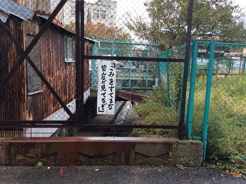 Minato38