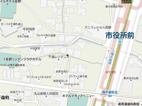 Naganoh7