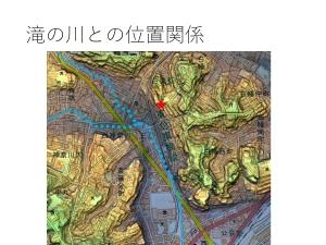 Hakurakuyusui6